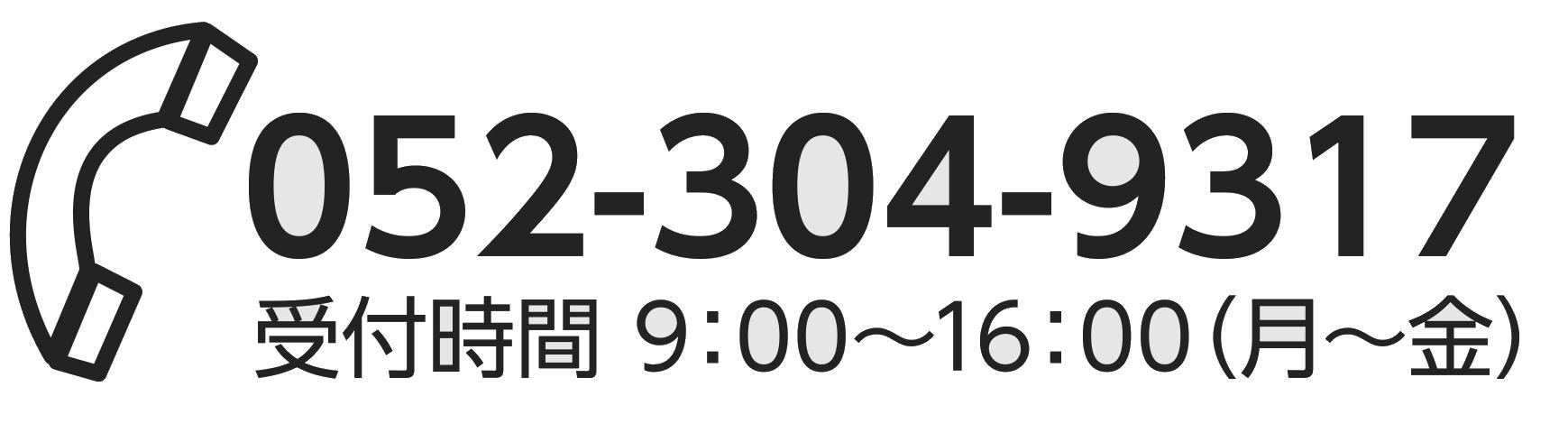 電話の画像イメージ